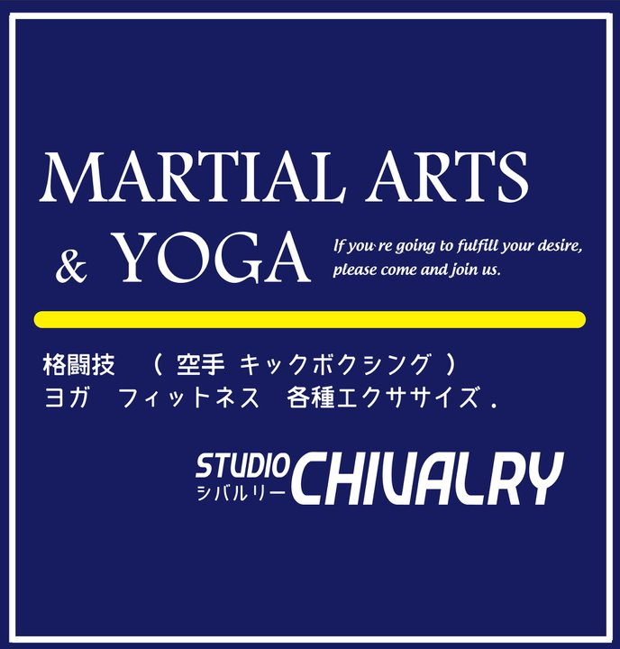 格闘技&YOGA「studio CHIVALRY」